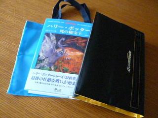 2008_0724au20005.jpg
