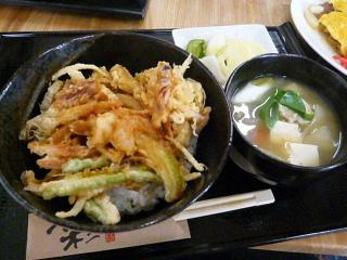 2008_1018daikichi0018b.jpg