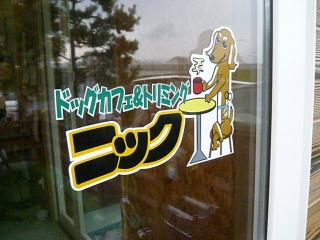 2008_1018daikichi0024b.jpg