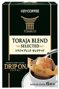 キーコーヒー株式会社『トラジャブレンド セレクテッド(8g×6袋)』