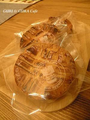 galettes bretonne2