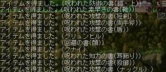 Maple0000_20090527145437.jpg