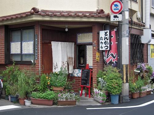 たわら-お店の写真