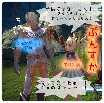 3_20111006171409.jpg