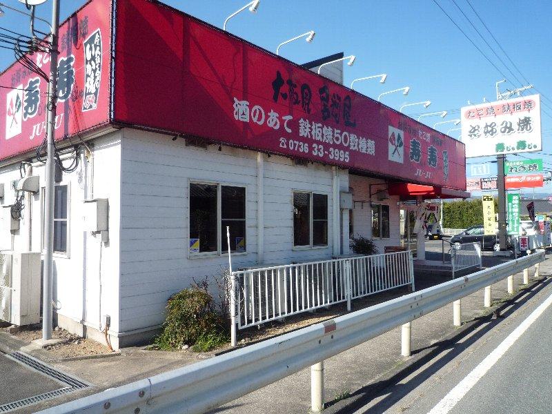 20090315_高野山-28