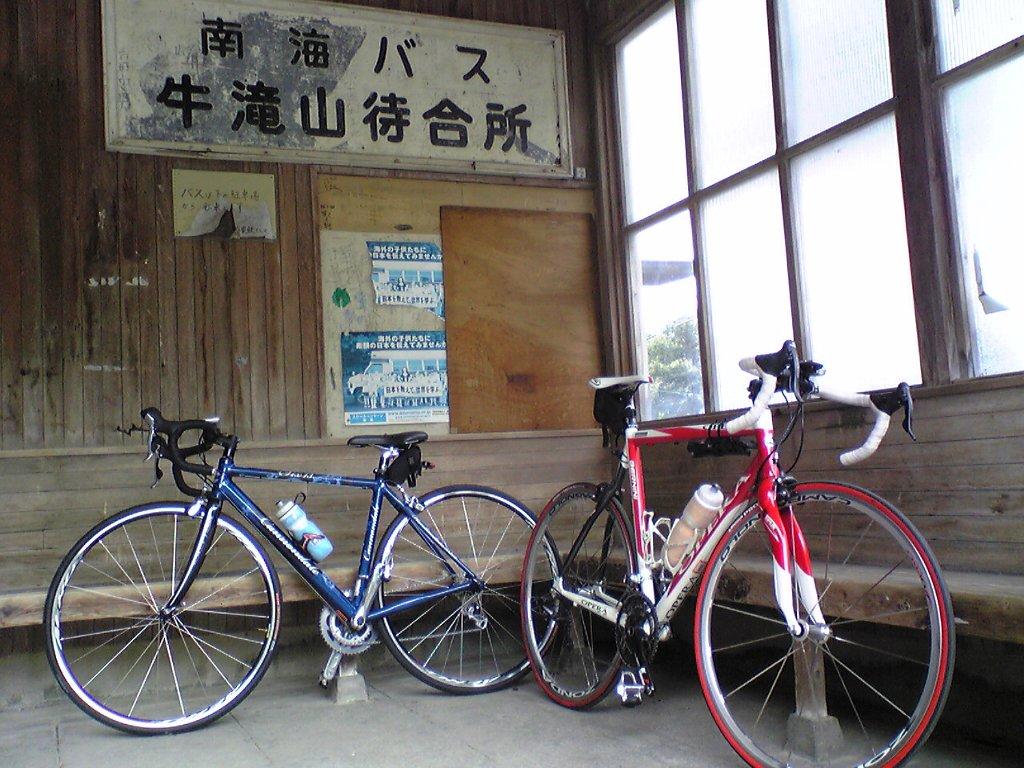20080927_牛滝