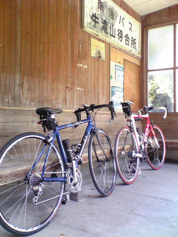 20081018_牛滝01