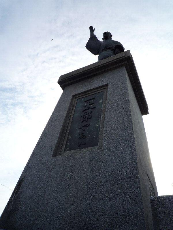 20081123_讃岐うどん03