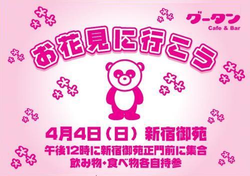 2010+闃ア隕祇convert_20110309164639