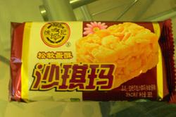 中国お菓子