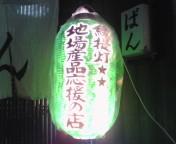 2008_0822_097.jpg