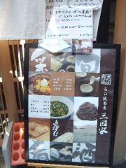 2012_0331SUNDAI19890021