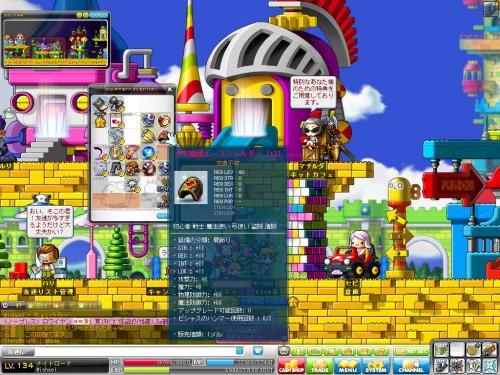 Maple110413_181556.jpg