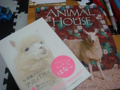 買った本・・・