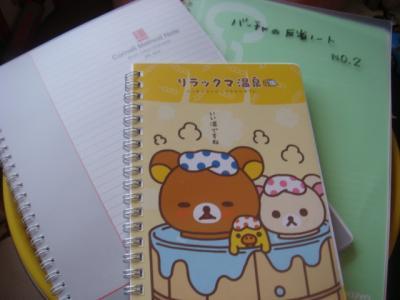 ノートです。