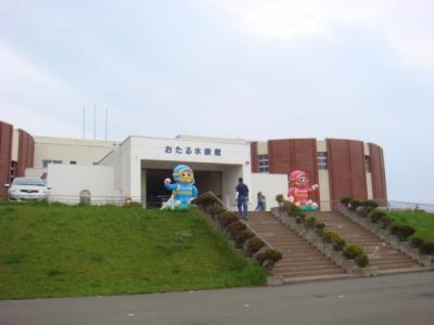 水族館入口・・・