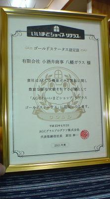 20110621192003.jpg