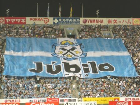 2011-08-14J1リーグ 21節 vs.柏レイソル その8
