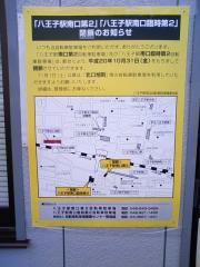 081018DHN_004.jpg