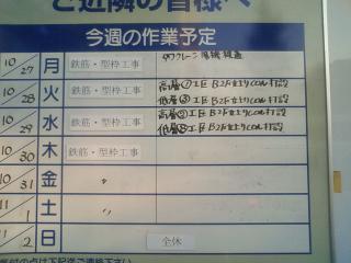 20081027DHN001.jpg