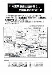 20081031DHN_001.jpg