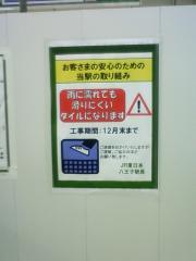 20081112DHN_002.jpg