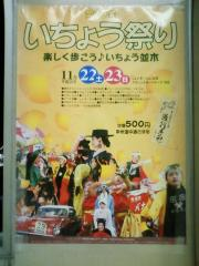20081115DHN_001.jpg