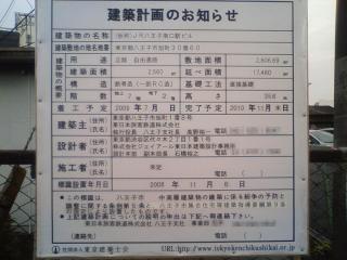 20081119DHN_001.jpg