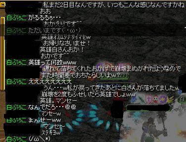 11-01-13red.jpg