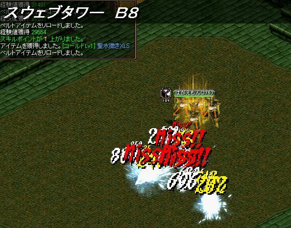 11-02-02red4.jpg