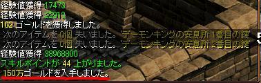 11-02-12red2.jpg