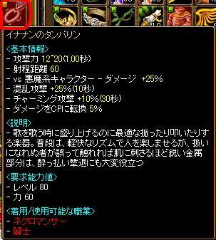 11-02-12red3.jpg