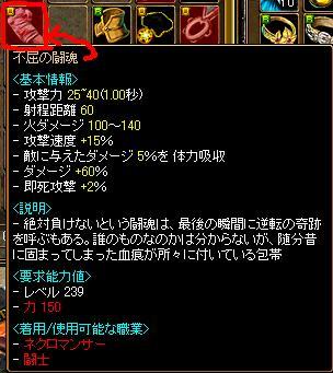 11-02-12red4.jpg