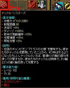 11-02-12red5.jpg