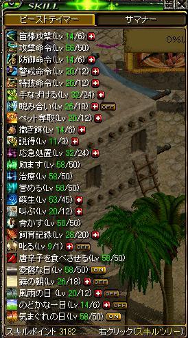 11-04-01red3.jpg