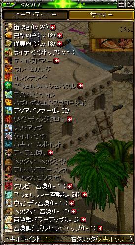 11-04-01red4.jpg