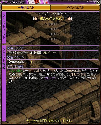11-05-05red1.jpg