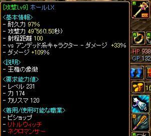 11-05-05red8.jpg