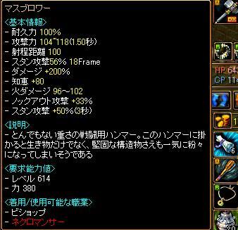 11-06-26red.jpg
