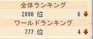 20051211131225.jpg