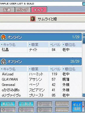 20060114231141.jpg