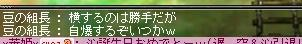 20060911183955.jpg