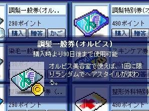 20061003212628.jpg
