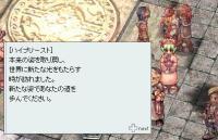 R0520_02.jpg