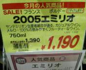 200809212018000[1]