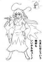 ayatan_momiji1.jpg