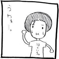 hakuichi1.jpg