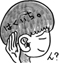 hakuichi2.jpg