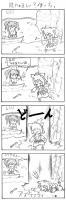 momiji_komachi_4koma1.jpg