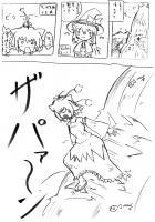 momiji_marisa1.jpg